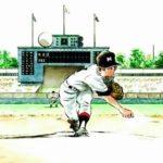 史上最高の野球漫画wwwwwwwwwwwwwwwwwwwwwwww